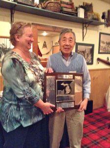 Traveling Trophy Winner Fall 2014